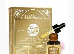 Aceite Esencial puro de Geranio 17 ml Thalissi®