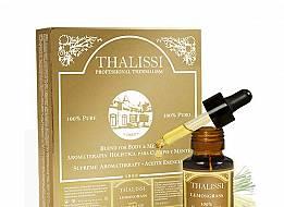 Aceite Esencial puro de Lemongrass 17 ml Thalissi®