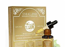 Aceite Esencial puro de Menta 17 ml Thalissi®