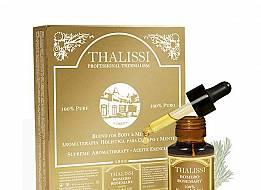 Aceite Esencial puro de Romero 17 ml Thalissi®