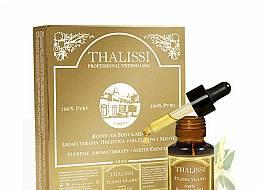 Aceite Esencial puro de Ylang Ylang 17 ml Thalissi®