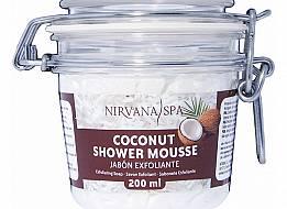 Coconut Shower Mousse 200ml Nirvana Spa®
