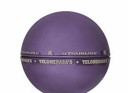 Crema Telomerasa's Utsukusy 50ml