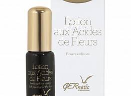 Lotion aux Acides de Fleurs 20ml Gernétic®